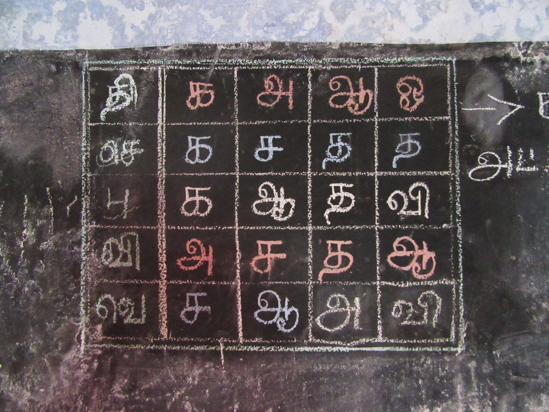 Tamilische Buchstaben auf einer Tafel in einer unserer Projektschulen