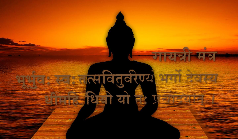 Meine ersten Yoga-Erfahrungen in Indien. Aua. Foto: geralt/CC0