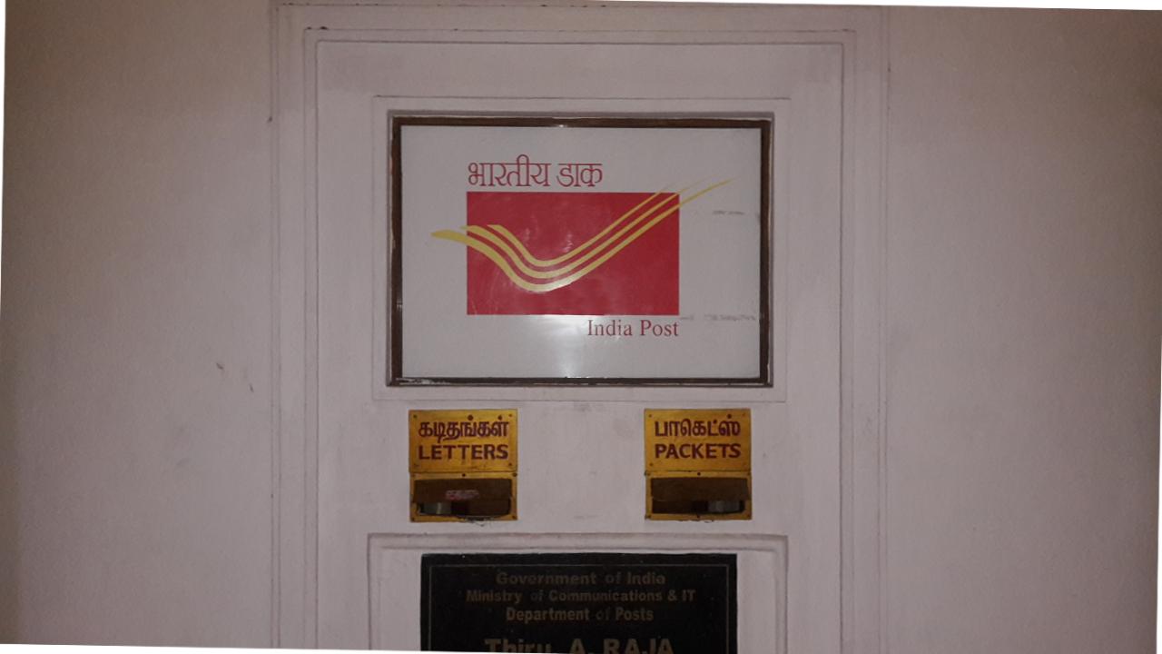 Der Eingang zu einem indischen Postamt.